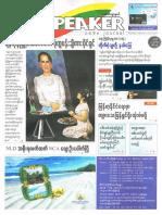 The Speaker News Journal Vol 2 No 13.pdf