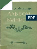 Acordeon album.pdf