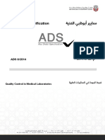 ضبط الجودة في المختبرات الطبية.pdf