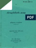 Lichchhavi Lipi-Sangraha by Shankar Man Rajvamshi