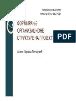 Organizacione strukture