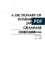 2 Dictionary of Intermediate Japanese Grammar