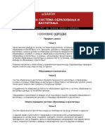 Zakon o Osnovama Sistema 2013