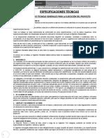 Especificaciones Tecnicas SAP MONTEGRANDE FINAL