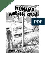 YOKOHAMA 01.docx