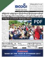 Myanma Alinn Daily_ 16 February 2018 Newpapers.pdf