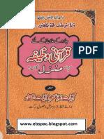 Qurani Wazifa best Quality.pdf