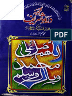 Ganjina Durood Sharif by Muhammad Asalm naqshbandi.pdf