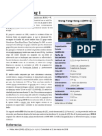 Dong_Fang_Hong_1 (1).pdf