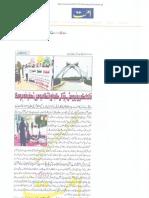 Quaid-i-Azam University 2834