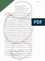 ISLAM-Pakistan-KAY-DUSHMAN 2838