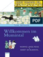 Jansson Tove - Willkommen Im Mumintal