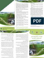 Fiscalit_+des+exploitations+agricoles--1.pdf