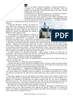 42 παραμύθια.pdf
