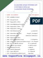 SAHITYA Akademi Award Winners List