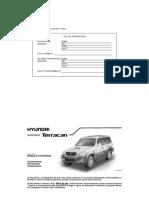 2006 Hyundai Terracan 101233
