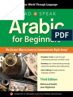 Read and Speak Arabic for Beginners, 3rd Edition.pdf