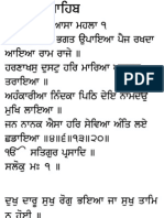 Rahras Sahib Taksal3.2x3.8