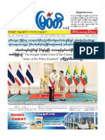 17 2 2018 Themyawadydaily