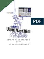 Mach3_Korean_Manual.pdf