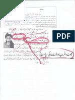 Aqeeda-Khatm-e-nubuwwat-AND -ISLAM-Pakistan-KAY-DUSHMAN 2855