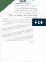 Aqeeda-Khatm-e-nubuwwat-AND -ISLAM-Pakistan-KAY-DUSHMAN 2861