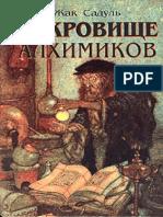Sokrovische Alhimikov Zhak Sadul