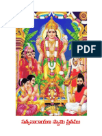 Sri Satyanaraana Vratham