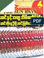 The Sun Rays Vol 1 No 187.pdf