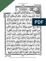 Holy-Quran-Para-29.pdf
