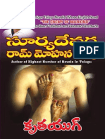 Krutayug by Suryadevara.pdf