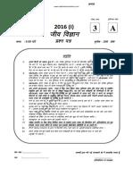 Csir June 2016 Paper - Helpbiotech