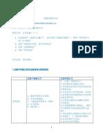 香港注册的公司
