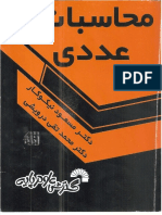Numerical Methods Dr. Nikokar