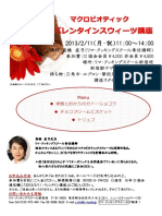 takeout 223.pdf