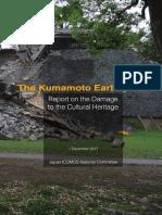 The Kumamoto Earthquake