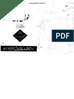 خواص پیاز (کتب خانہ طبیب).pdf