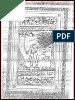 Thaskher e Hamzaad.pdf