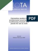 019.pdf