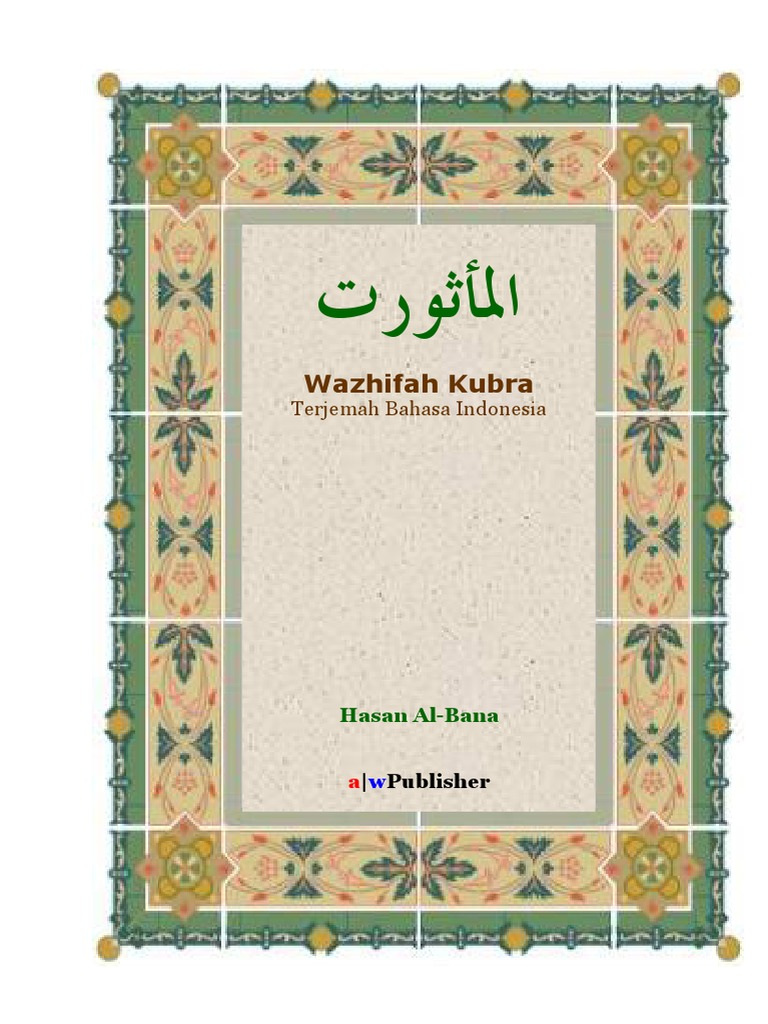 Al Matsurat Pdf Cover Hasan Bana