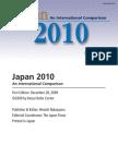Japan2010_0912