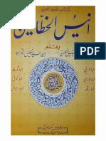 Anisul Jattaatin-Libro de Caligrafia Arabe