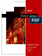 Chinese Cultural