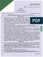 03_07_2017_gf_ta_paper_2.pdf