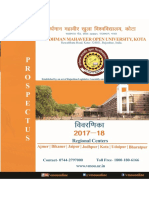 Vardhaman Mahabir Open University