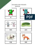 Vocabulario Con Vocales Simples