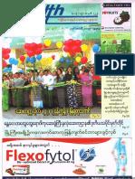 Health Digest Journal Vol 15, No 22.pdf