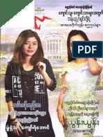 Popular Journal Vol 22, No 8.pdf