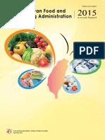 2015食品藥物管理署年報英文版