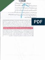Aqeeda-Khatm-e-nubuwwat-AND -ISLAM-Pakistan-KAY-DUSHMAN 2863